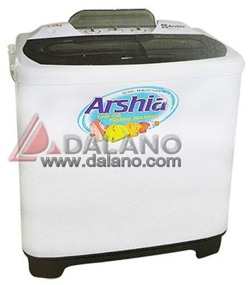 تصویر لباسشویی دو قلو کم مصرف ارشیا Arshia مدل AR-WM 8200