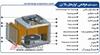 تصویر کولر آبی سلولزی 15 هزار بالازن فول آپشن نیرو تهویه البرز مدل NTAC3/150U7