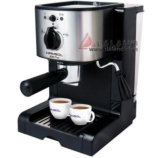تصویر قهوه ساز و اسپرسوساز هامسول Hamsol HS230
